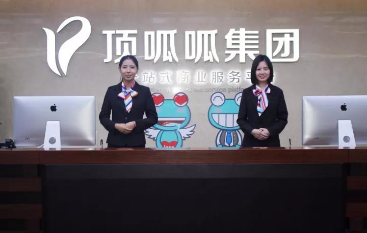 顶呱呱广州首交答卷 ,服务业态全面布局
