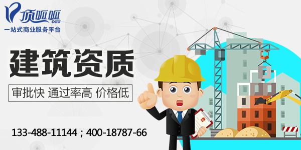 建筑业资质年审如何成功维护不能忽视!