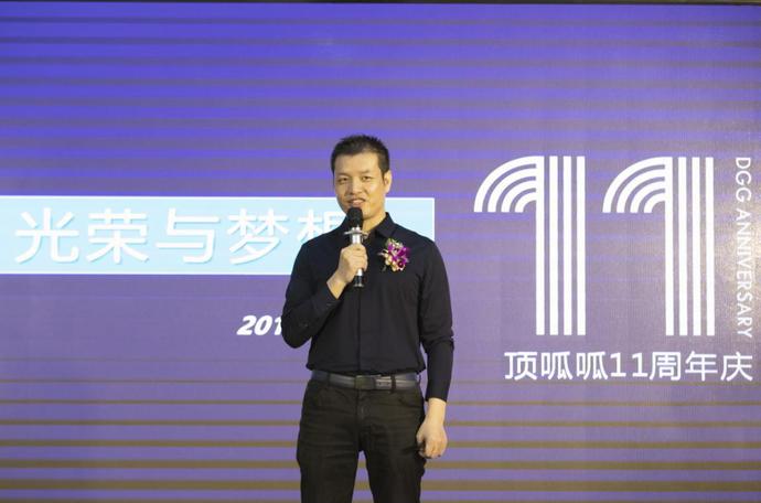 顶呱呱十一周年庆暨会计共享中心盛大开业