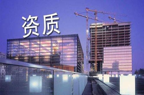 <建筑资质代理>二级建造师常见问题分析(二)